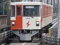 Saitama New Urban Transit Type 1050 53 20141004.jpg