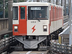 New Shuttle - Image: Saitama New Urban Transit Type 1050 53 20141004