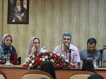 Sakhteman pezeshkan press conference.jpg