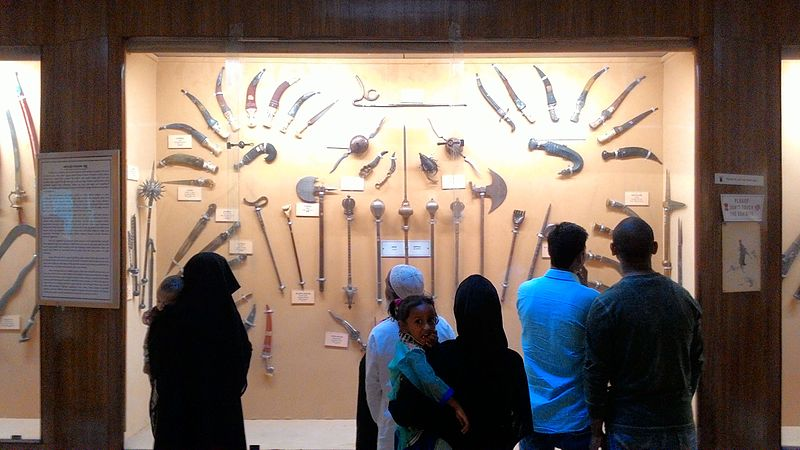 File:Salar Jung Museum - Hand Guns & Knives.jpg