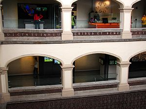 Interactive Museum of Economics - Inside the courtyard area