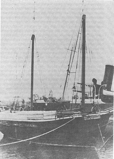 Salvador former Tsar Krum