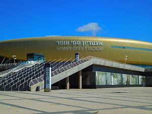 Sammy Ofer Stadium - Image: Sammy Ofer 25
