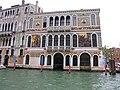 San Marco, 30100 Venice, Italy - panoramio (318).jpg