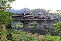 Sanjiang Chengyang Yongji Qiao 2012.10.02 17-44-29.jpg