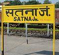 Satna junction-cropped 2014-06-29 19-01.JPG