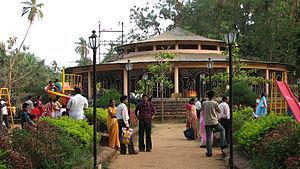 Sawantwadi taluka - Image: Savantwadi garden 2