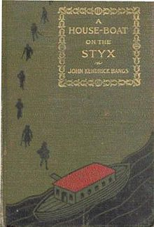 "Scan of ""A House-Boat on the Styx"" (English, cover).jpg"