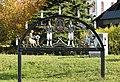 Schwibbogen in Rautenkranz.Sachsen. 2H1A9875WI.jpg