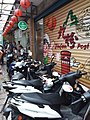 Scooters parking in front of Ruifang Jiufen Post Office 20190812.jpg