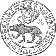 Seal Berlin 1338.png