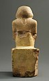 Seated Statue of King Menkaure MET 37.6.1 04.jpg