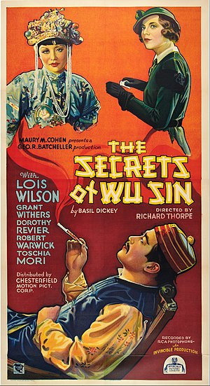 The Secrets of Wu Sin - lobby poster