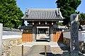 Seiryouin sanmon.jpg