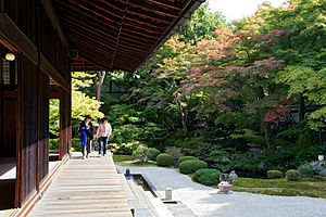 Sennyū-ji - Gozasho Garden