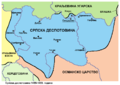 Serbian despotate 1455 1459-sr.png