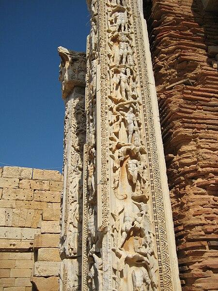 File:Severan Basilica 02.JPG