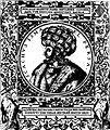 Shah Ismail I (Boissard-1632).jpg