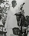 Sheikh Mujibur Rahman in May 1953.jpg