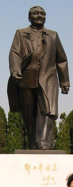 Lianhuashan Park - Statue of Deng Xiaoping in Lianhuashan Park