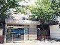 Shikoku Labour Bank Matsuyama Branch.jpg
