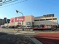 Shimachu Home's Tsurumi store.jpg