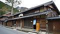 Shioyademise01 1920.jpg