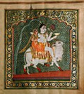 Shiva and Parvati riding on Nandi. Panjabi manuscript 255 Wellcome L0040771.jpg