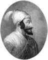 Shivaji and His Times - Frontispiece.png