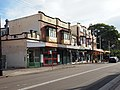 Shops on The Crescent opposite Homebush Station June 2015.jpg