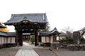 Shoujyouji temple(Sabae) Sanmon.jpg