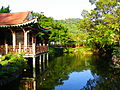Shuangxi Park Pond and Pavilion in East Section 20131010c.JPG