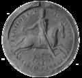 Sigillum Philippi Comitis Flandrie 1170.png