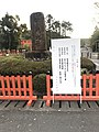 Sign to announce cancellation of Aoi Matsuri festival 20200422.jpg