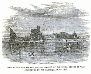 Sindri Fort - Appearance of Sindhri Fort prior to 1819