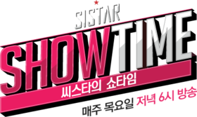 Sistar Showtime Logo.png