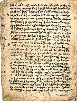 Skírnismál - AM 748 I 4to, one of the two manuscripts to preserve Skírnismál, has notes on the margin indicating the speaker of each verse. Some scholars consider this a clue that the poem might have been performed as ritual drama.