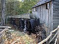 Smoky Mountains National Park Water Mill 18-11-2005 - panoramio.jpg