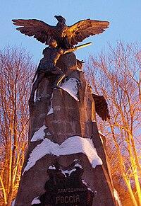 Smolensk memorial