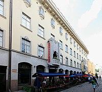 http://upload.wikimedia.org/wikipedia/commons/thumb/e/e0/Sofiankatu_4_Helsinki.jpg/200px-Sofiankatu_4_Helsinki.jpg