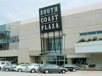 South Coast Plaza - One of the shopping center's west entrances