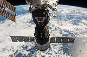 Soyuz MS-01 docked to the ISS.jpg
