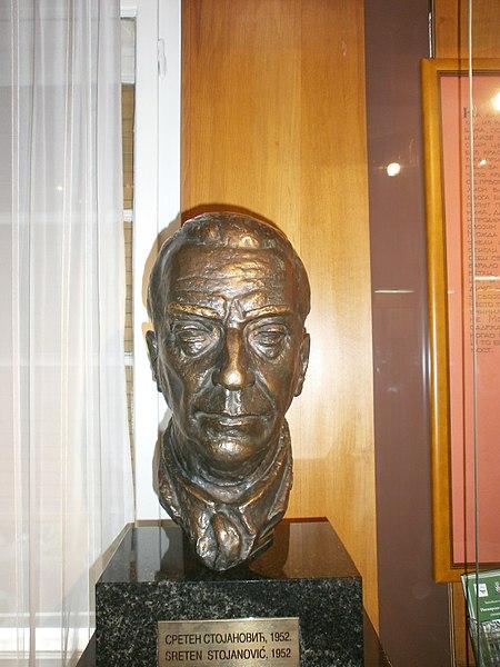File:Spomen-muzej Ive Andrića, Beograd, 08.jpg