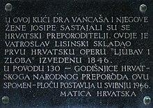 Spomen ploča Ljubav i zloba.JPG