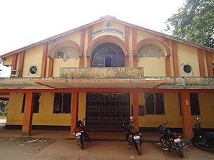 Sree Sankara College - Image: Sree Sankara College Kalady Bharathi Threetha Hall