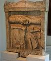 Stèle funéraire du 1er siècle.JPG