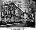 St. Petersburg academy(2).jpg