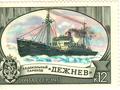 Stamp-ussr1977-ships-steam-icebreaker-dezhnev.png