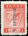 Stamp Epirus 1916 3l occupation.jpg
