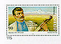 Stamp of Armenia m115b.jpg
